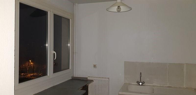Venta  apartamento Vaulx en velin 79000€ - Fotografía 1