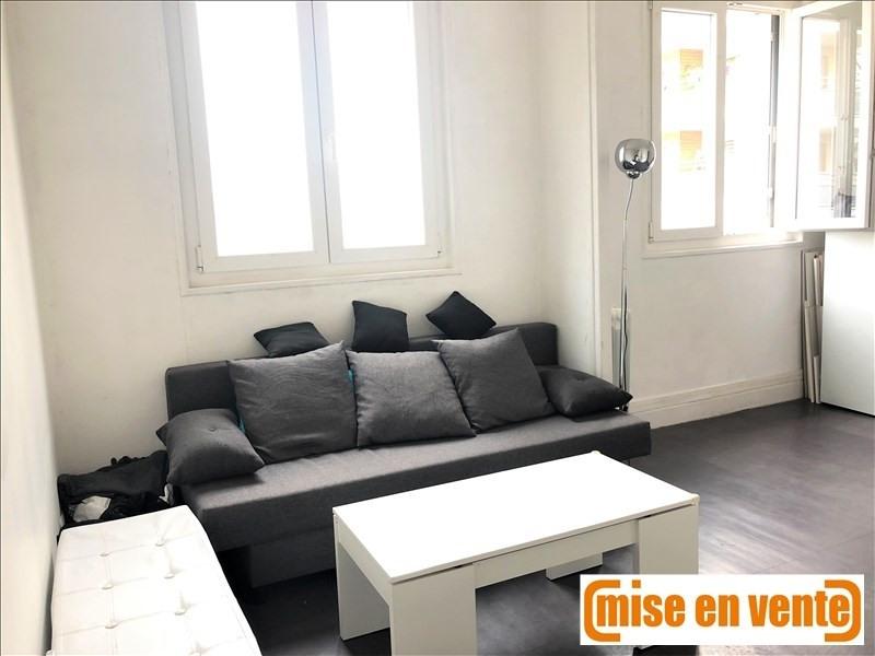 Продажa квартирa Le perreux sur marne 158000€ - Фото 3