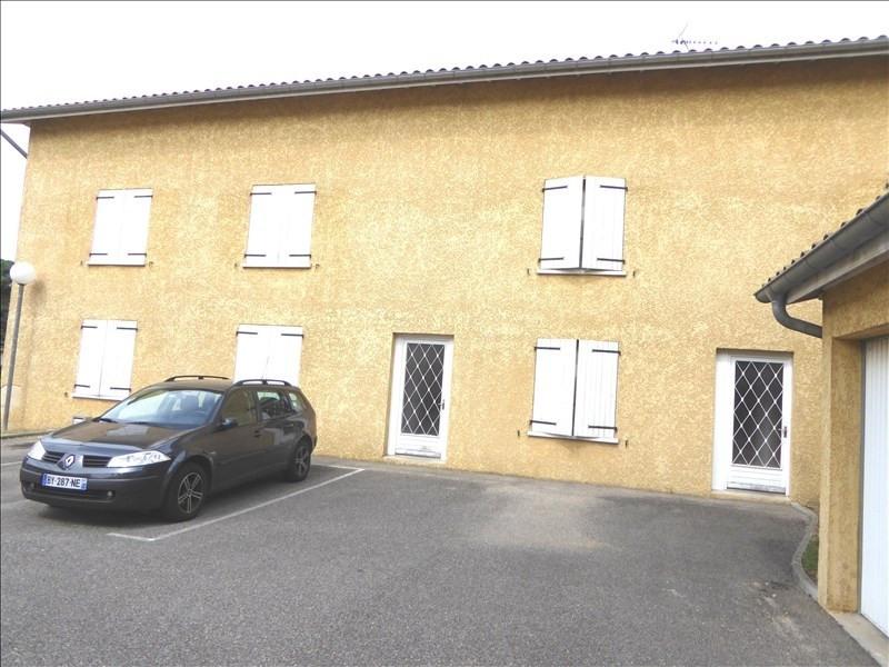 Location appartement Heyrieux 555€ CC - Photo 5