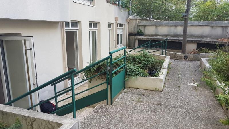 Vente appartement Paris 5ème 355350€ - Photo 2