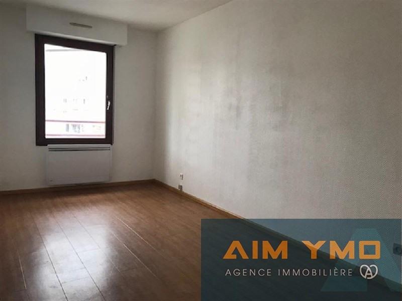 Продажa квартирa Colmar 129600€ - Фото 6