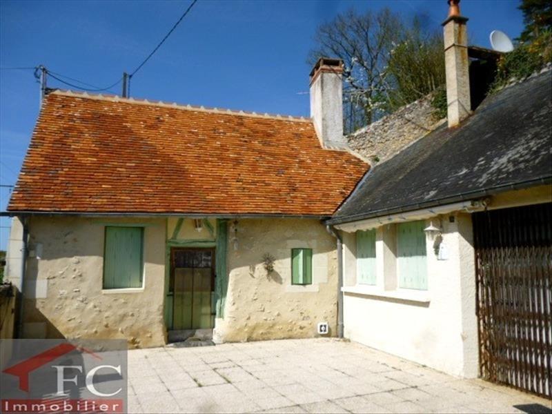Vente maison / villa La chartre sur le loir 64900€ - Photo 1