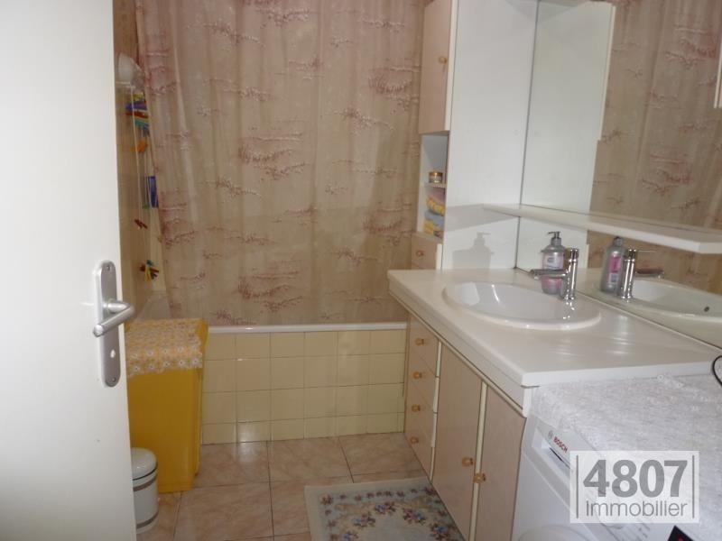 Vente appartement Bonneville 169000€ - Photo 3