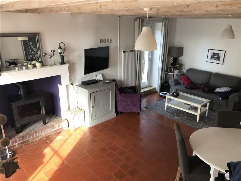 Vente maison / villa Liguge 204900€ - Photo 3