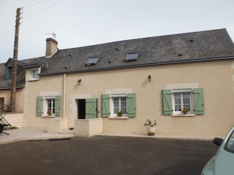 Vente maison / villa Besse sur braye 135000€ - Photo 1