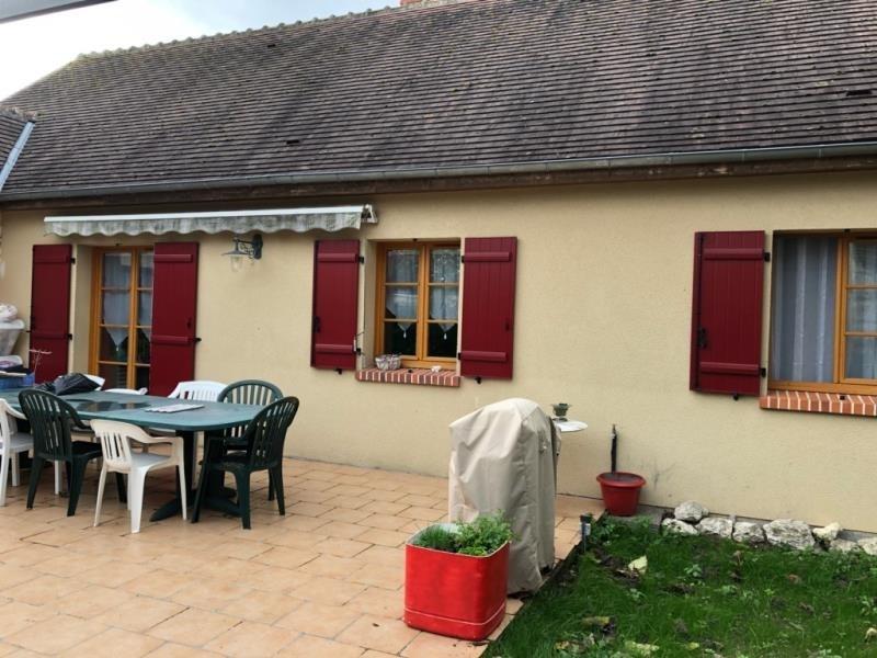 Vente maison / villa Vineuil 235400€ - Photo 4