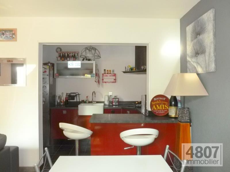 Vente appartement Annemasse 197000€ - Photo 2