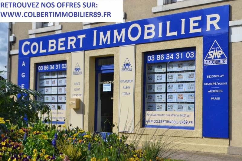 Vente maison / villa Auxerre 141000€ - Photo 7
