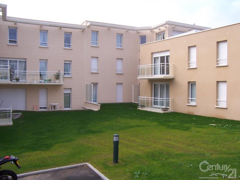 Location appartement Caen 305€ CC - Photo 1