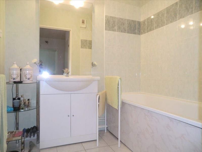 Vente appartement Fougeres 62 400€ - Photo 5