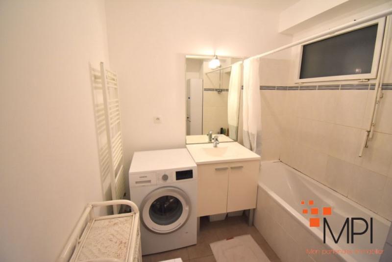 Sale apartment La chapelle des fougeretz 178500€ - Picture 9