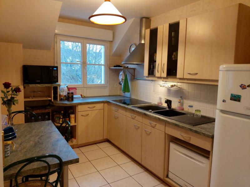 Location appartement Massy 962€ CC - Photo 3