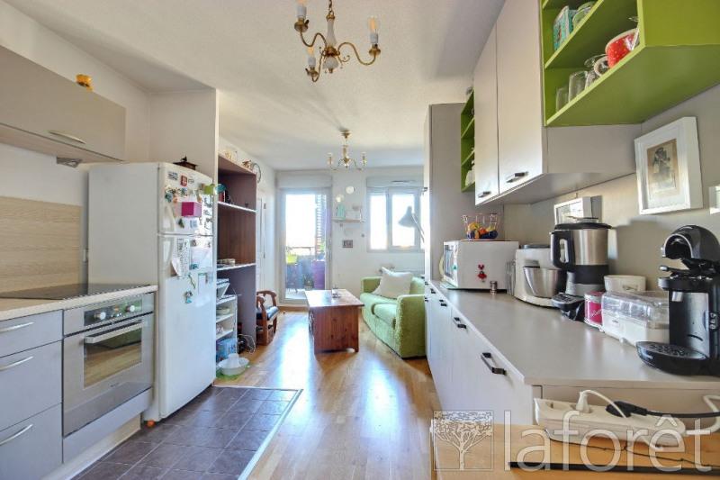 Appartement Villeurbanne 2 pièce(s) 36 m2