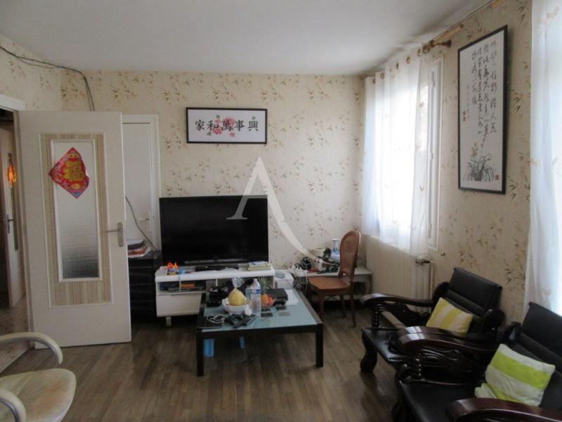Vente maison / villa Trelissac 143100€ - Photo 3