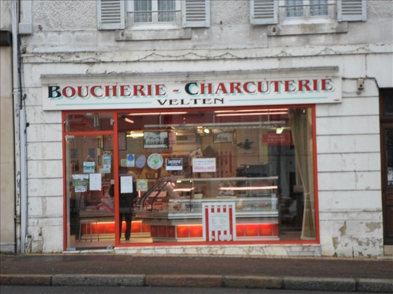 Vente fonds de commerce boutique Nevers 41 000€ - Photo 1