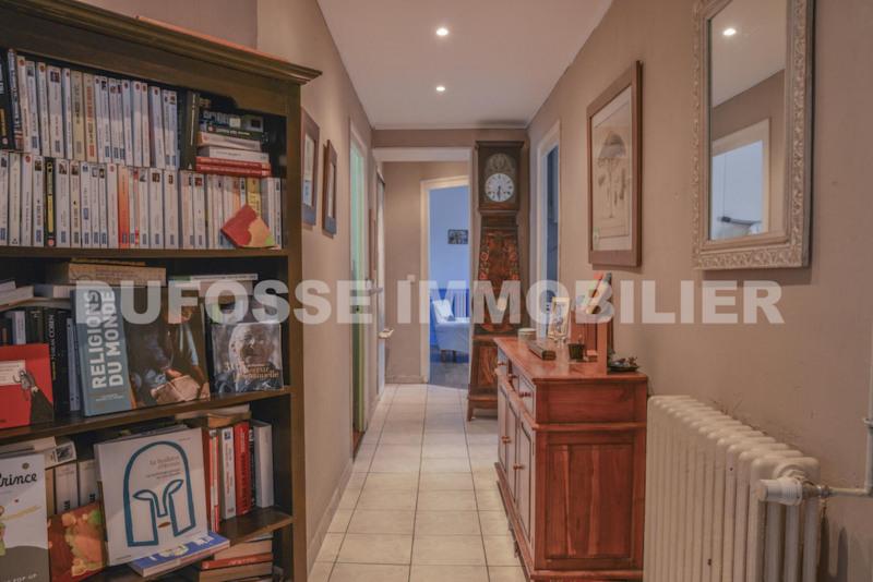 Vente appartement Villeurbanne 269000€ - Photo 5
