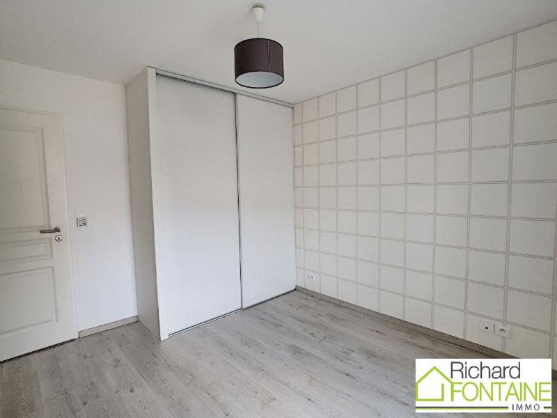 Vente appartement Cesson sevigne 222525€ - Photo 5
