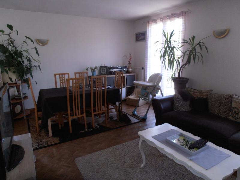 Vente maison / villa Saint-yrieix-sur-charente 135000€ - Photo 10