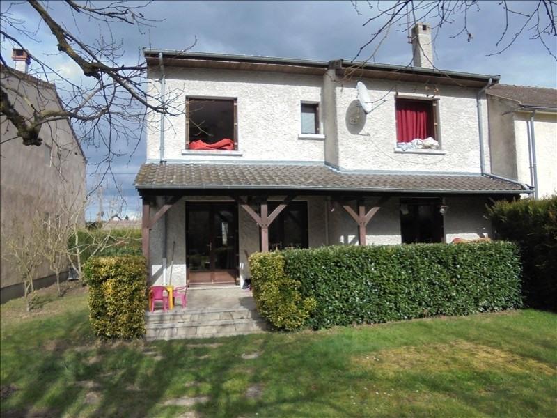 Vente maison / villa Moulins 192000€ - Photo 9