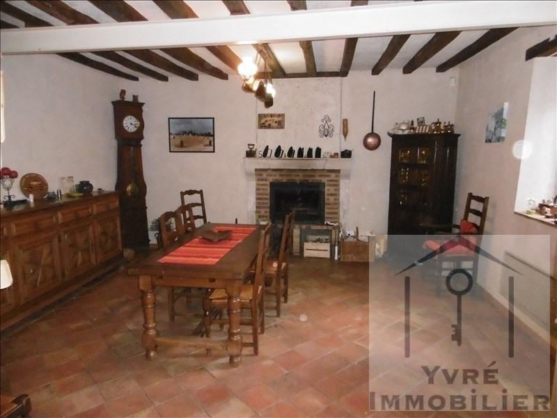 Vente maison / villa Volnay 241500€ - Photo 2