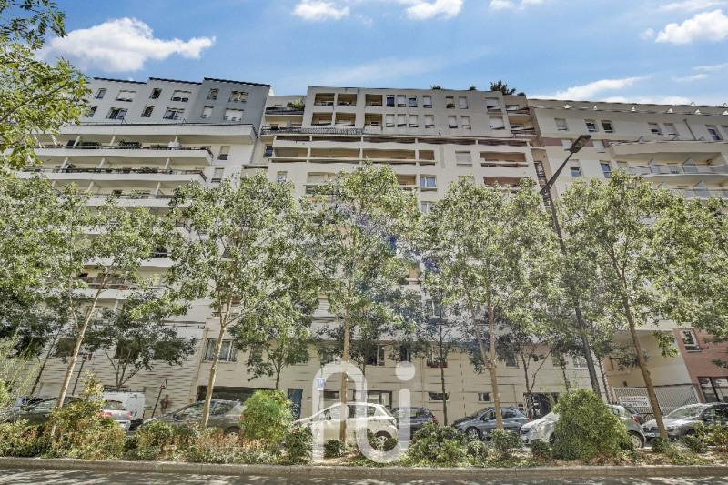 Verkauf wohnung Courbevoie 360525€ - Fotografie 7