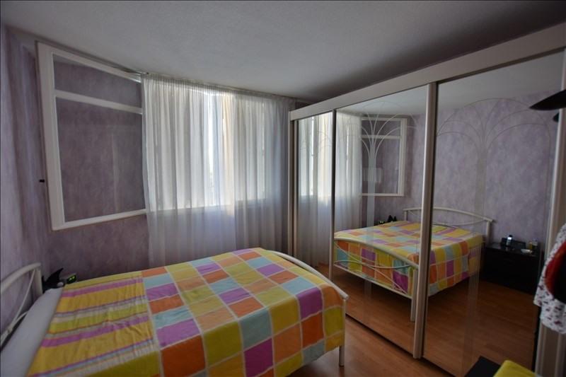 Venta  apartamento Pau 76000€ - Fotografía 3