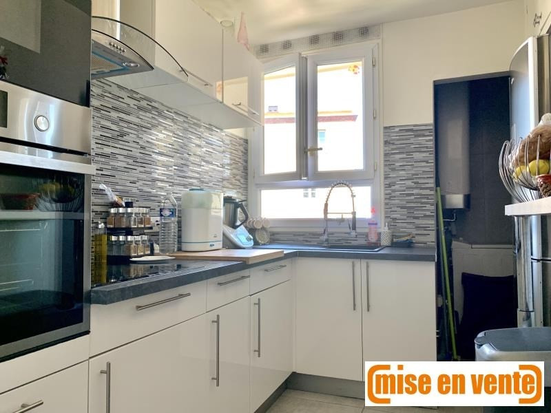 Vente appartement Bry sur marne 243 000€ - Photo 3