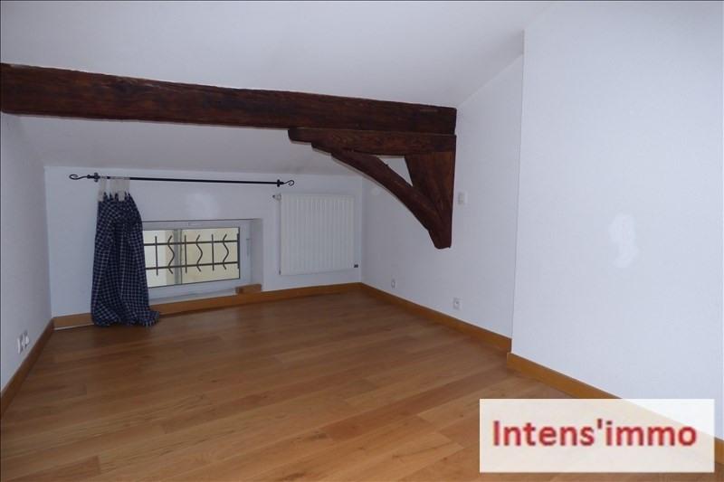 Vente appartement Romans sur isere 196000€ - Photo 5