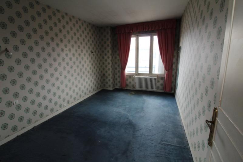Vente appartement Limoges 265000€ - Photo 10