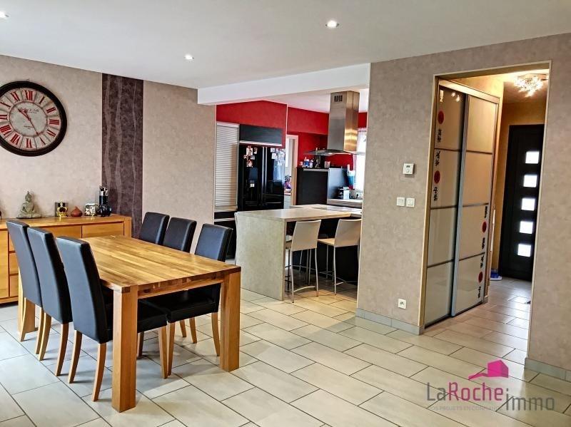 Vente maison / villa Plouneventer 245575€ - Photo 3