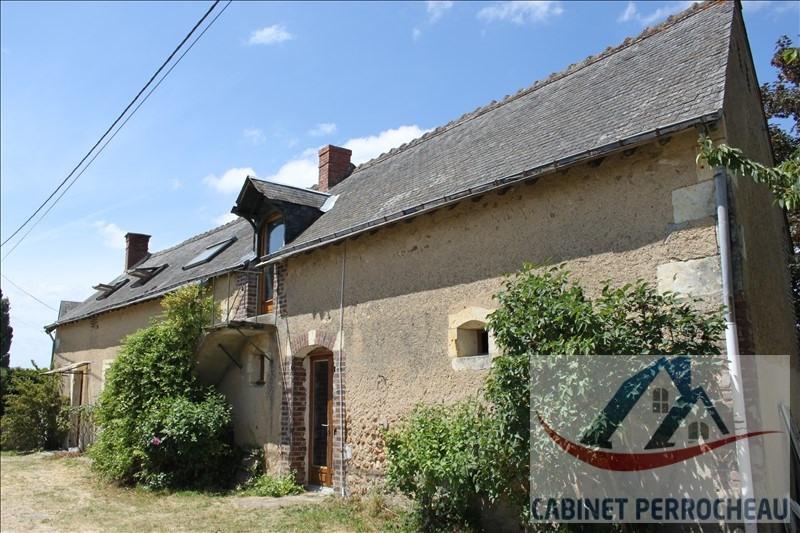 Vente maison / villa La chartre sur le loir 80000€ - Photo 8