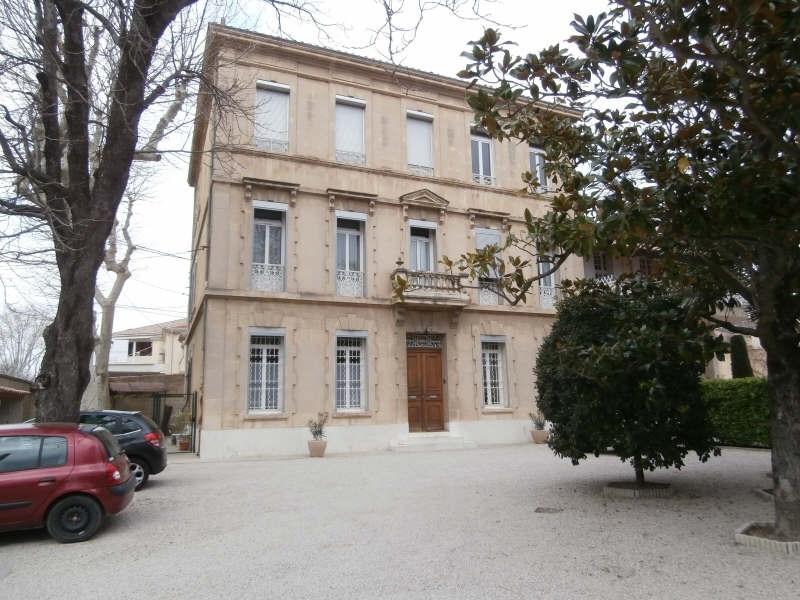 Location appartement Salon de provence 645€ CC - Photo 1