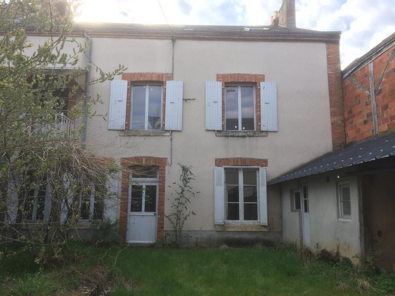 Vente maison / villa Aubigny sur nere 98000€ - Photo 1
