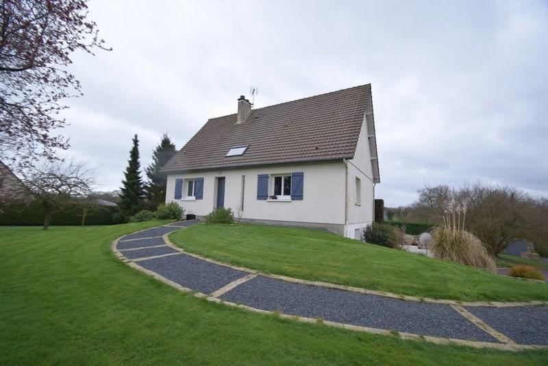 Vendita casa St pierre de semilly 212000€ - Fotografia 2