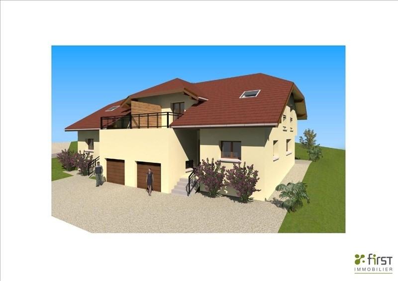 Immobile residenziali di prestigio casa Quintal 595000€ - Fotografia 1
