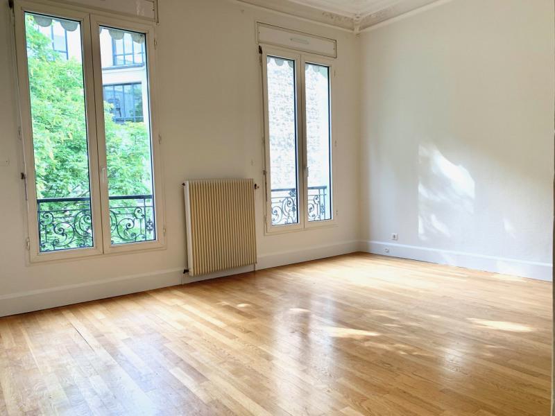Location appartement Paris 8ème 7540€ CC - Photo 5