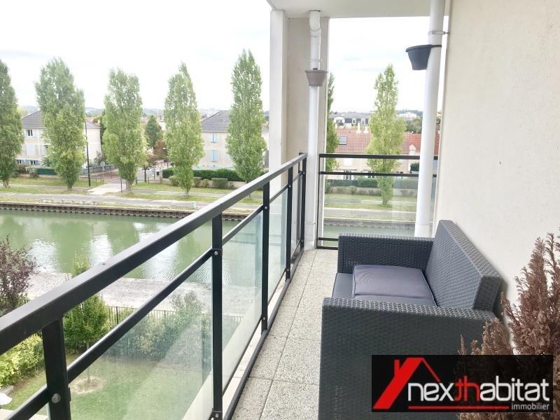 Vente appartement Les pavillons sous bois 265000€ - Photo 8