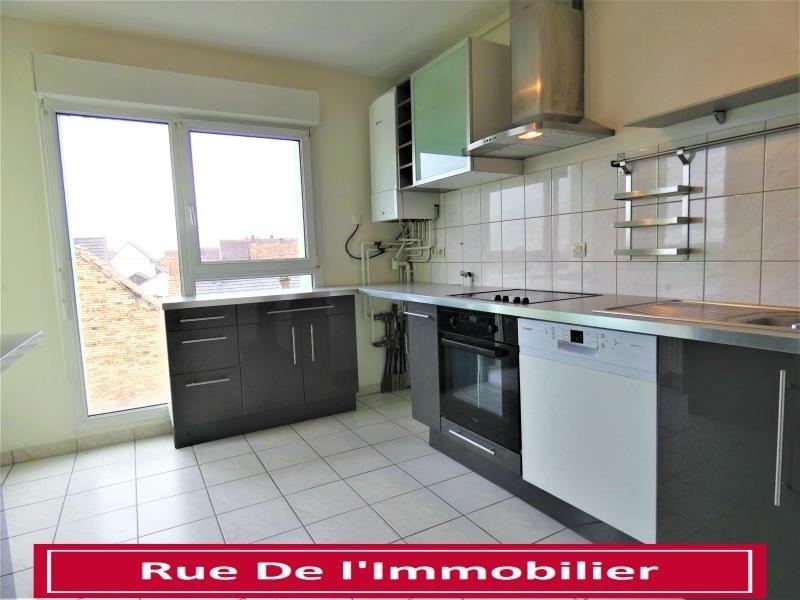 Vente appartement Schirrhoffen 159650€ - Photo 1