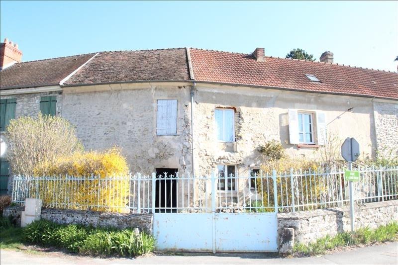 Sale house / villa Lizy sur ourcq 209000€ - Picture 1