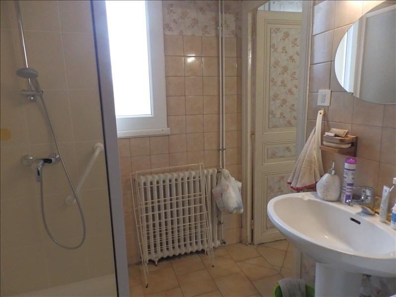 Venta  casa Yzeure 96000€ - Fotografía 8