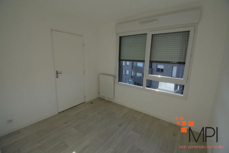 Location appartement Bruz 690€ CC - Photo 7