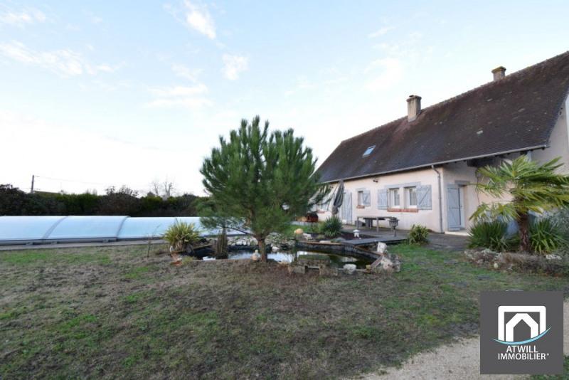 Vente maison / villa Vineuil 292000€ - Photo 6