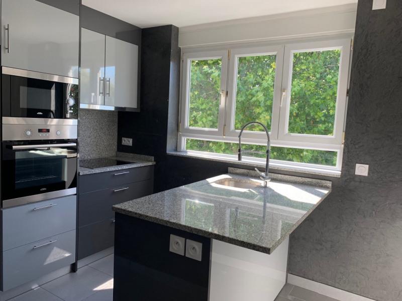 Location appartement Chilly mazarin 1350€ CC - Photo 2