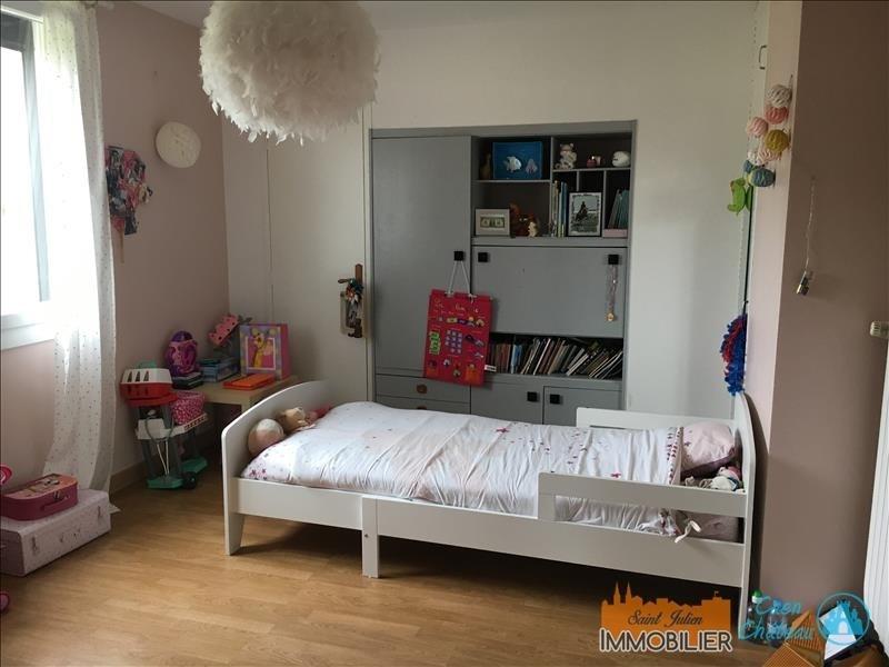 Venta  casa Villers bocage 289000€ - Fotografía 7