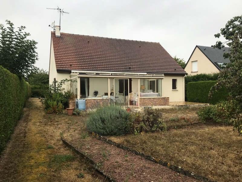 Vente maison / villa Fleury sur orne 238000€ - Photo 1