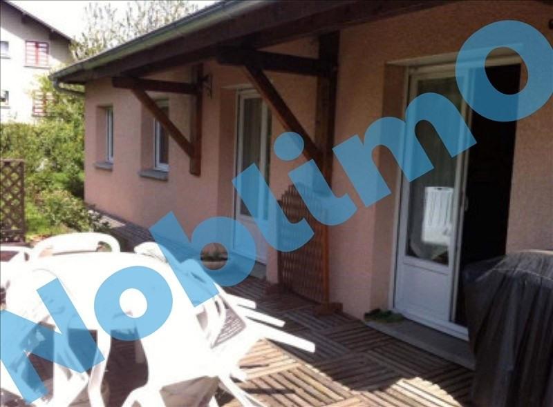 Продажa дом Scionzier 265000€ - Фото 6
