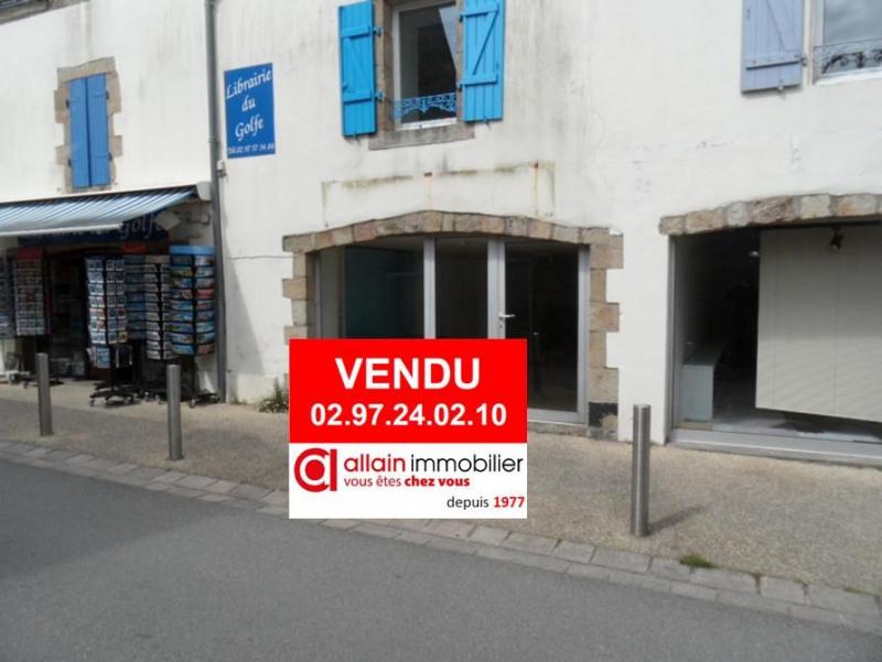 Verkoop  werkplaats Locmariaquer 44000€ - Foto 1