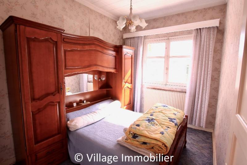 Vente maison / villa Venissieux 270000€ - Photo 6
