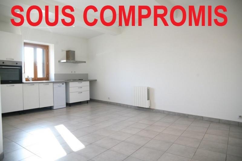 Venta  apartamento Grezieu la varenne 138000€ - Fotografía 1