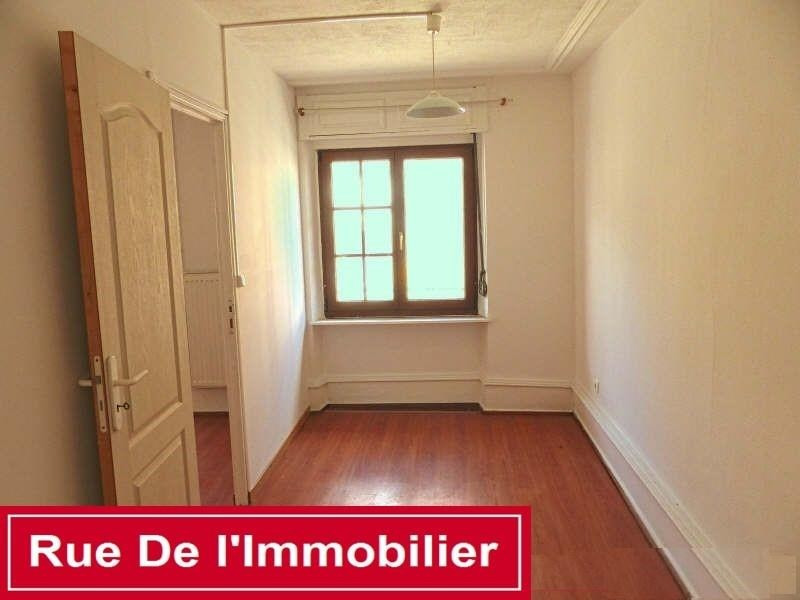 Sale apartment Saverne 66 000€ - Picture 3